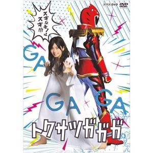 トクサツガガガ DVD-BOX 全4枚【NHK DVD公式】|nhkgoods