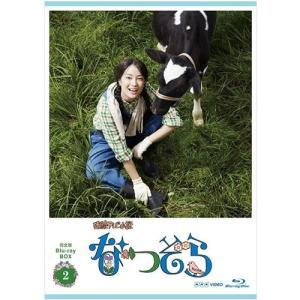 連続テレビ小説 なつぞら 完全版 ブルーレイBOX2 全5枚 BD【NHK DVD公式】|nhkgoods