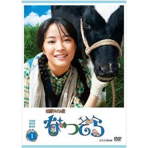 連続テレビ小説 なつぞら 完全版 DVD-BOX1 全3枚【NHK DVD公式】|nhkgoods
