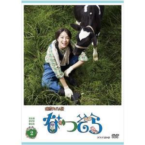 連続テレビ小説 なつぞら 完全版 DVD-BOX2 全5枚【NHK DVD公式】|nhkgoods