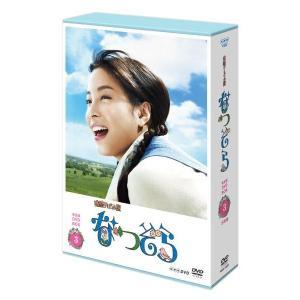 連続テレビ小説 なつぞら 完全版 DVD-BOX3 全5枚 nhkgoods 02
