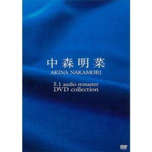 中森明菜 5.1 オーディオ・リマスター DVDコレクション 全5枚【NHK DVD公式】|nhkgoods