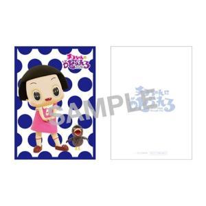 チコちゃんに叱られる!『乗り物セレクション』初回生産限定BOX DVD【NHK DVD公式】|nhkgoods|03