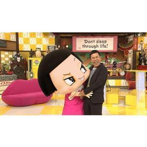 チコちゃんに叱られる!『乗り物セレクション』初回生産限定BOX DVD【NHK DVD公式】|nhkgoods|04