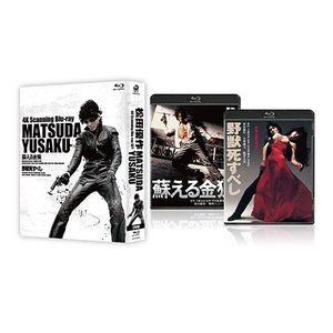 映画 松田優作 4K Scanning Blu-rayセット 全2枚 BD【NHK DVD公式】