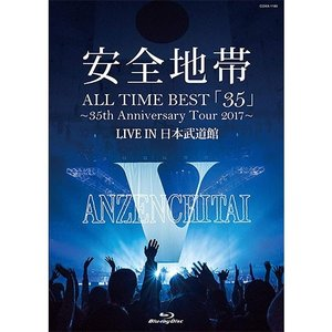 ALL TIME BEST「35」〜35th Anniversary Tour 2017〜LIVE IN 日本武道館 ブルーレイ BD【NHK DVD公式】