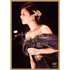 薬師丸ひろ子 2019 コンサート DVD【NHK DVD公式】