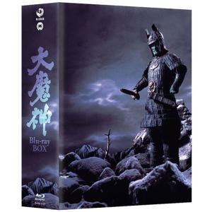 映画 大魔神全3作 ブルーレイBOX BD【NHK DVD公式】