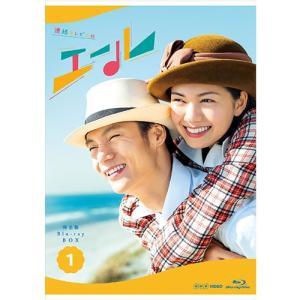 連続テレビ小説 エール 完全版 ブルーレイBOX1 全5枚 BD【NHK DVD公式】