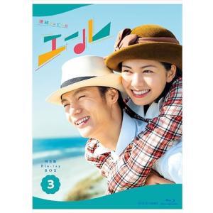 連続テレビ小説 エール 完全版 ブルーレイBOX3 全3枚 BD【NHK DVD公式】