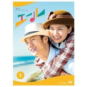 連続テレビ小説 エール 完全版 DVD-BOX1 全5枚【NHK DVD公式】