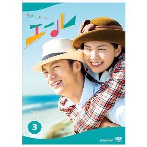 連続テレビ小説 エール 完全版 DVD-BOX3 全3枚【NHK DVD公式】