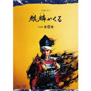 大河ドラマ 麒麟がくる 完全版 第壱集 ブルーレイBOX 全5枚 BD【NHK DVD公式】