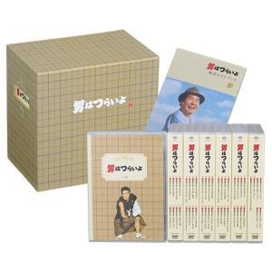 男はつらいよ 全50作 DVD-BOX【NHK DVD公式】