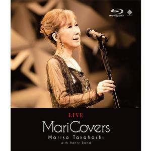 高橋 真梨子 LIVE MariCovers ブルーレイ BD【NHK DVD公式】
