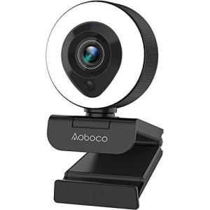【令和2年最新版】webカメラ ウェブカメラ PCカメラ フルHD1080p 200万画素 リングフィルライト付き H.264スケーラブルビ|ni-store