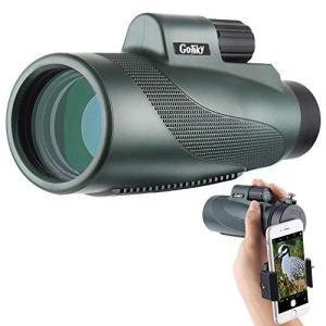 GOSKY 単眼鏡 望遠鏡 12 × 50高倍率 広角 12倍 高解像度 コンサート バードウォッチング スマートフォンアダプター 防水霧|ni-store