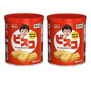 【まとめ買い】 江崎グリコ ビスコ 保存缶 30枚 × 2缶 <賞味期限5年>|ni-store