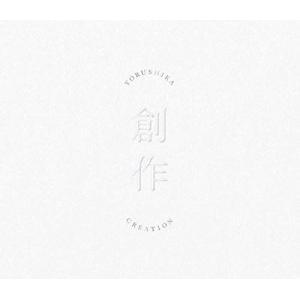 【メーカー特典あり】 ヨルシカ 創作 Type A CD 特典ポストカード|ni-store