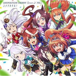 TVアニメ『ウマ娘 プリティーダービー Season 2』ANIMATION DERBY Season2 vol.1「ユメヲカケル! 」|ni-store
