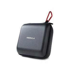 Anker Nebula Capsule II 公式トラベルケース 【撥水性能 / EVA素材採用 / PUレザー採用 / 耐衝撃性】|ni-store