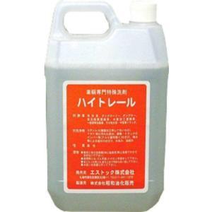 サビ、塩分等の白ぼけに効く 車両専用特殊洗剤ハイトレール2L ni-store