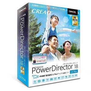 PowerDirector 18 Ultra 通常版|ni-store