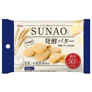 江崎グリコ (糖質50%オフ) SUNAO(スナオ) 発酵バター 31g×10個 低糖質(ロカボ) お菓子 クッキー(ビスケット)|ni-store