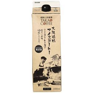 高尾珈琲 大阪鶴橋アイスコーヒー無糖 1000ml|ni-store