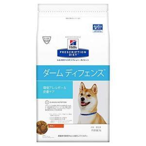 【療法食】 プリスクリプション・ダイエット ドッグフード ダームディフェンス チキン 1.0kg|ni-store