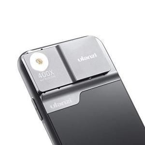 Kiowon 虫眼鏡 スマホ 拡大鏡 400倍率 光学ガラス 携帯電話用顕微鏡 マクロレンズ iPhone11/iPhone11pro/iP|ni-store