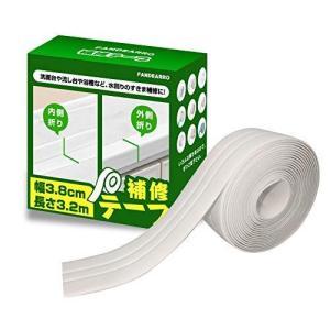 FANDEARRO 補修テープ 隙間テープ 防水テープ 台所コーナーテープ カビ 油 汚れ 防止 強力 粘着 耐熱 キッチン 浴室 白 ホワ ni-store