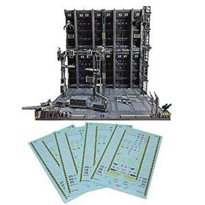 (UME-STAR) ガンプラ プラモデル ジオラマベース 格納庫 模型 展示 基地 戦艦 ドック プラモ 背景 ni-store