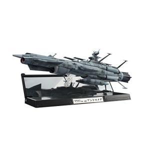 輝艦大全 宇宙戦艦ヤマト2202 1/2000 地球連邦アンドロメダ級一番艦アンドロメダ 約220mm ABS&PC製 塗装済み可動フィギュ ni-store
