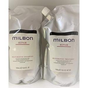 ミルボン リペア リストラティブ シャンプー& トリートメント 各1000ml(正規品)|ni-store