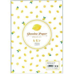A4グラシン紙【フルーツ柄 レモン】透けるデザインペーパー ラッピング コラージュ素材|ni-store