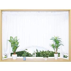 【cloth shop 布や】出窓 用 レース カーテン 幅 約300x丈105cm [スクエア柄 アーチタイプ] ni-store
