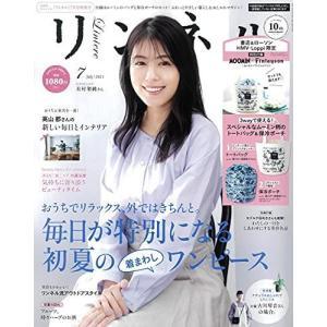 リンネル 2021年 7月号 特別号(宝島社スペシャル)|ni-store
