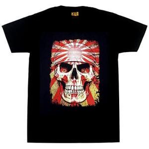 旭日旗スカル Rising Sun Skull おもしろ ジョーク Tシャツ (Lサイズ, l)|ni-store