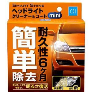 CCI 車用 ヘッドライトクリーナー&コート剤 スマートシャイン ミニ 25ml W-223 ni-store