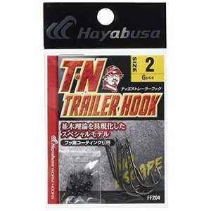 ハヤブサ(Hayabusa) FF204 T・N トレーラーフック 2|ni-store