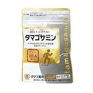 【公式】タマゴサミン 1袋(30日分) [iHA50mg コラーゲン グルコサミン コンドロイチン 配合]ファーマフーズ|ni-store