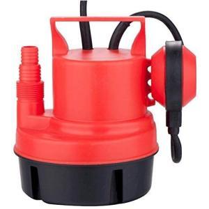 最新多機能水中電動ポンプ SCS-MJ300 小型軽量大容量5500L/h 新自動水深動作機能フロートスイッチ付 AC100V 300W 台 ni-store