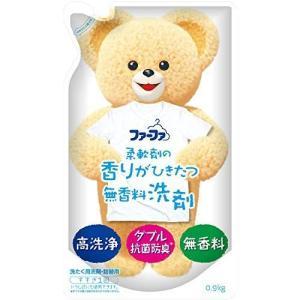 ファーファ 液体洗剤 香りひきたつ無香料 詰替用 0.9kg|ni-store