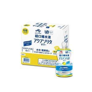 味の素 アクアソリタゼリー ゆず風味 130g×6個|ni-store