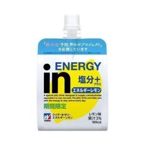 期間限定 森永製菓 ウイダー inゼリー エネルギーレモン 180g×6個セット|ni-store