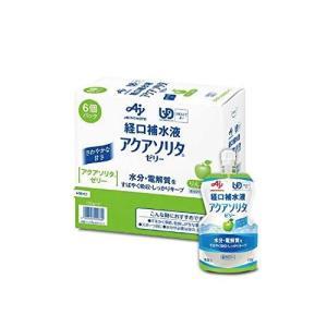 味の素 アクアソリタゼリー りんご風味 130g×6個|ni-store