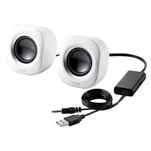 エレコム スピーカー USB給電 4W コンパクト ホワイト MS-P08UWH|ni-store