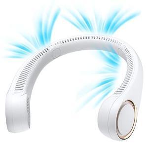 【日本から発送し、翌日到着】JKR 2021進化版9000mAh 首掛け扇風機 くびかけ扇風機 携帯扇風機 羽根なし USB充電式 9000|ni-store