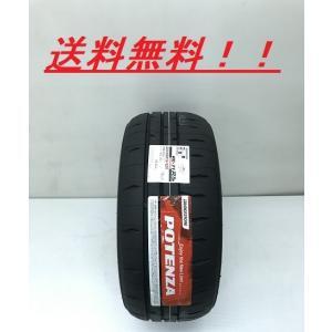 245/35R19 93W XL ポテンザ RE-71RS ブリヂストン ハイグリップスポーツタイヤ(メーカー取り寄せ商品)